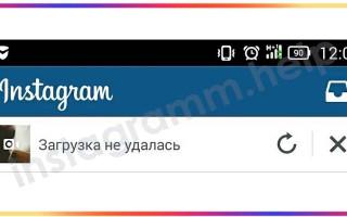 Почему плохо грузит Инстаграм?