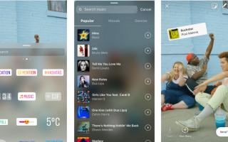 Как добавить музыку на видео в Инстаграме?