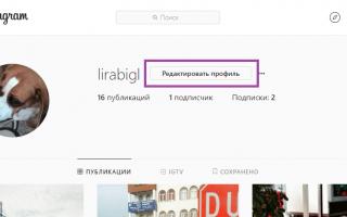 Как сделать ссылку на Инстаграм вконтакте?