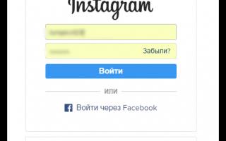 Что можно написать в Инстаграме имя пользователя?