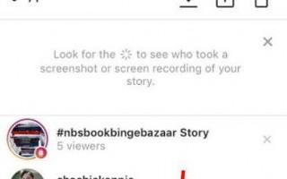 Что будет если заскринить историю в Инстаграме?