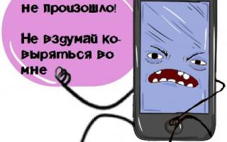 Почему нельзя установить Инстаграм?
