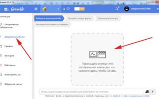 Какие приложения использовать для Инстаграм?