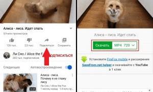 Как поделиться видео с ютуба в Инстаграм?