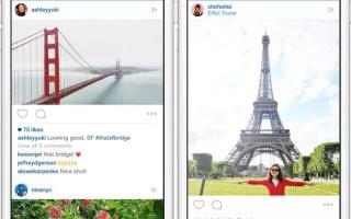 Почему фото в Инстаграм уменьшаются?