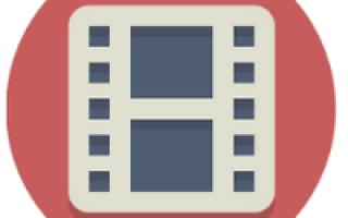 Какое видео поддерживает Инстаграм?