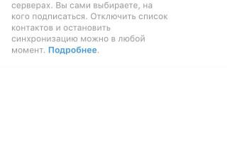 Как найти аккаунт в Инстаграме по фото?