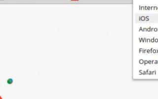 Как с ноутбука добавить фото в Инстаграм?