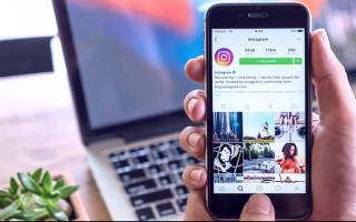 Как выйти из аккаунта Инстаграм на айфоне?