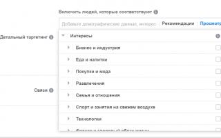 Какие интересы добавить в Инстаграм?