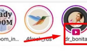 Почему не сохраняется прямой эфир в Инстаграме?