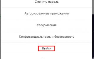 Как добавить аккаунт в Инстаграм?