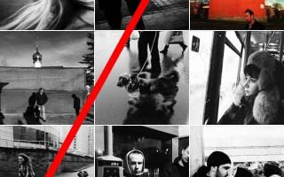 Как вытащить из архива в Инстаграме фото?