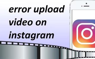 В Инстаграме не показывает видео что делать?