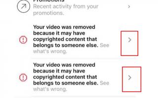 Почему Инстаграм блокирует видео?