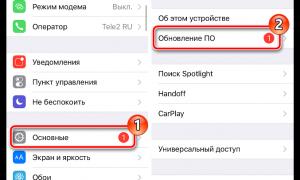 Почему видео в Инстаграм загружается не полностью?