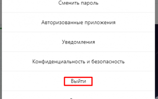 Как добавить второй аккаунт в Инстаграм?