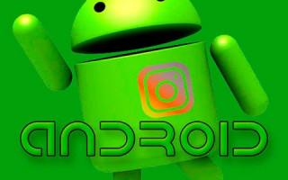 Как обновить Инстаграм на андроиде?