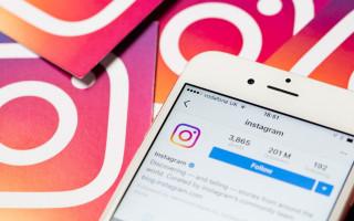 Как узнать когда был создан Инстаграм?