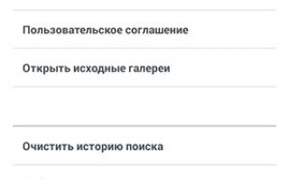 Исчезла страница в Инстаграме что делать?