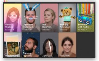Что за маска с глазами в Инстаграме?