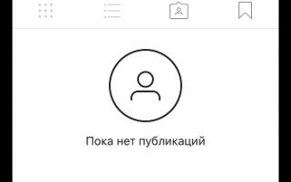 Искать друзей Инстаграме как?