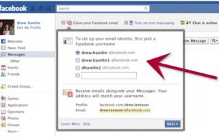 От фейсбука приходит код Инстаграм что это?