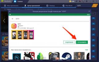 Как сделать видео igtv в Инстаграм?