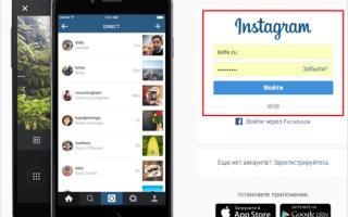 Как удалить страницу в Инстаграме через андроид?