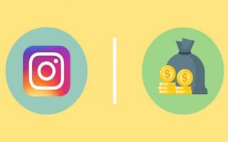 Зачем нужен бизнес аккаунт в Инстаграм?