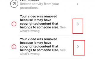 Почему Инстаграм блокирует видео с музыкой?