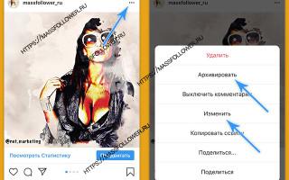 Как удалить фотографию из карусели в Инстаграме?