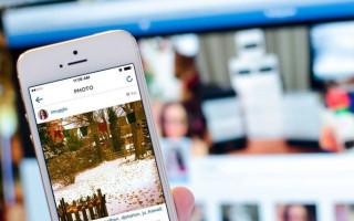 Где посмотреть архивированные фото в Инстаграме?