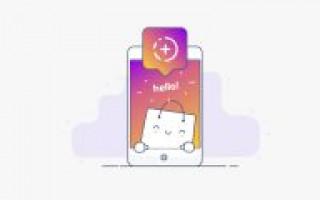 Как восстановить удаленный аккаунт в Инстаграме?