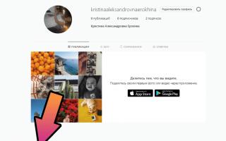 Как удалить аккаунт в Инстаграме навсегда?