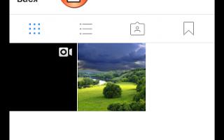 Как вставить ссылку в шапку профиля Инстаграм?