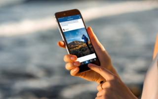 Как сделать не онлайн в Инстаграме?
