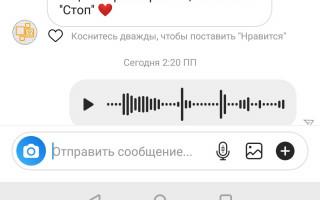 Почему в Инстаграм нельзя музыку?