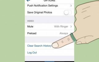 Как удалить историю поиска в Инстаграме?