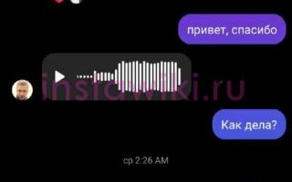 Как понять что сообщение в Инстаграме прочитано?
