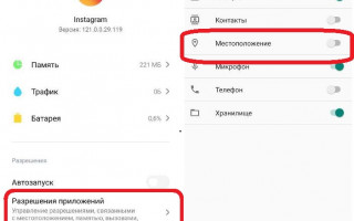 Невозможно загрузить пользователей в Инстаграм что это?