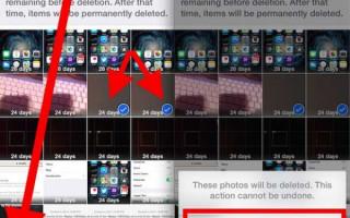 Как удалить все фото в Инстаграме сразу?