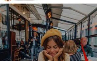 Что значит карусель в Инстаграме?
