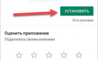 Как пользоваться Инстаграмом на телефоне пошаговая инструкция?