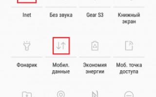 Почему не обновляются шрифты в Инстаграм?