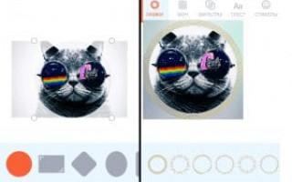 Как сделать аватарку для Инстаграм в кружочке?