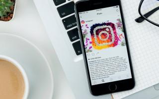 Ограничить доступ в Инстаграме что будет?