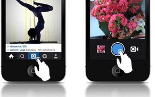 Как в Инстаграм загрузить видео больше минуты?