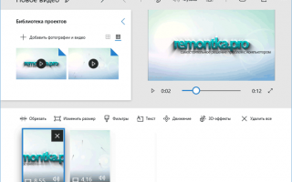 Как монтировать видео для Инстаграм?