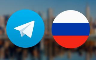 Что такое телеграм канал в Инстаграме?